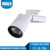 dimmable slim smd ceiling camera spot cob 30w led track light