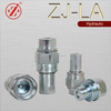 ZJ-LA steel threaded hydraulic quick connector for agriculture farm