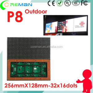latest products in market led matrix p8 rgb , 32x32 32x64 16x64 p8 led module rgb red white amber smd led module