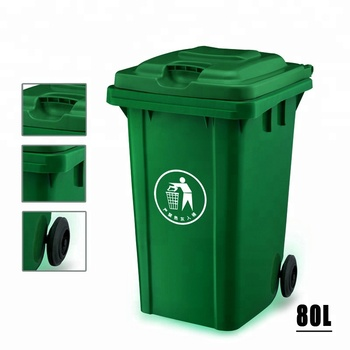 all colour available 80L wheelie bin with best price