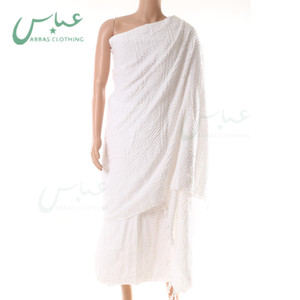 Factory Direct Selling Soft Material Ihram Set 900g/pair ihram for hajj towel