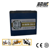 12v rechargeable storage battery lead-acid battery