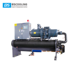 Water cooled 30/40/50/60/80 ton screw chiller industrial water cooling system