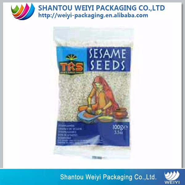 agriculture grains food packaging bag for cotton seed oil
