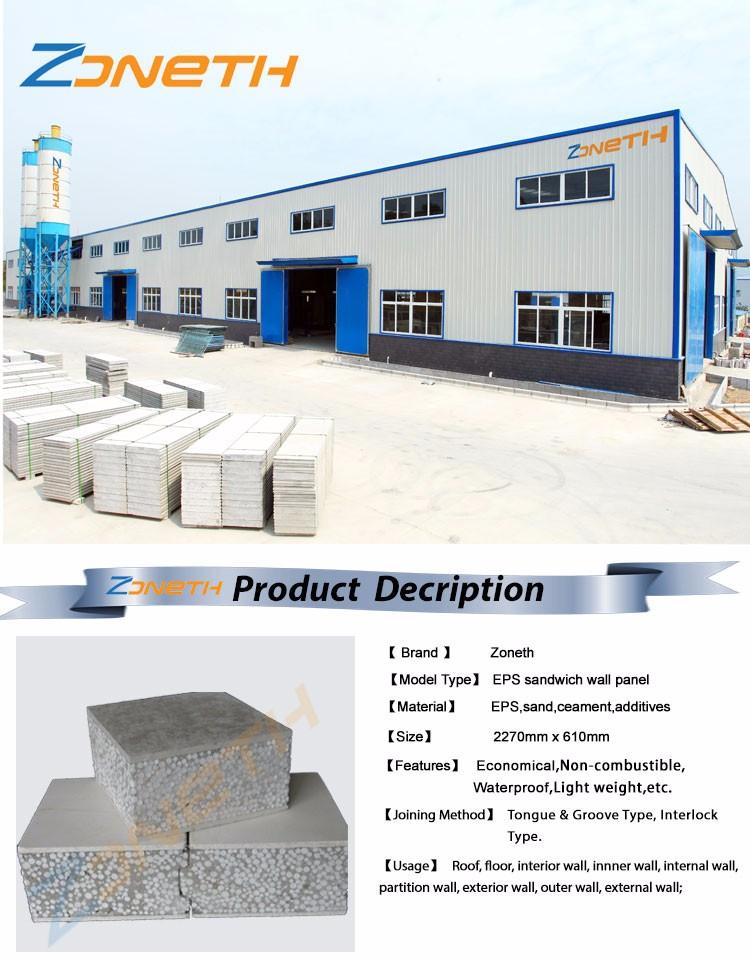 structural foam panels