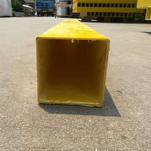 FRP GRP Profile,Fiberglass customized square Tube for Industries