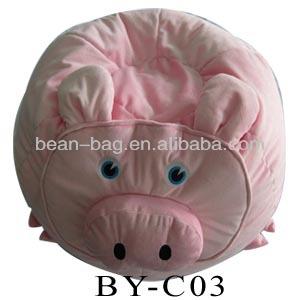 Children Bean Bag Chair Pig Shape