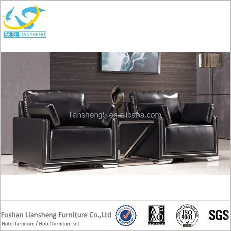 leather office sofa set, leather office sofa set suppliers and