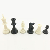 /product-detail/high-quality-travel-chess-set-chess-pieces-game-board-60440001285.html