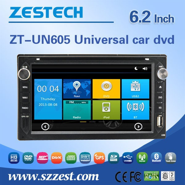 car dvd For Nisson UNIVERSAL CAR DVD PLAYER Full-function OSD remote control