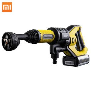 Xiaomi Jimmy JV31 Portable High Pressure Wireless Car Washer Spray Gun Cordless Water Power Cleaner Garden Washer Electric