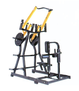 Seated High Row Machine Seated High Row Machine Suppliers And