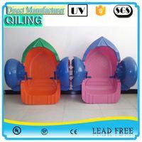 China plastic aqua toy children paddle wheel boat