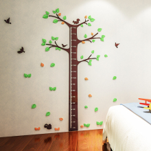 Cartoon Squirrel Family Tree 3D Wall Sticker for Kids Bedroom