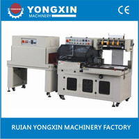 automatic heat shrink machine, shrink wrapping machine, shrink wrap tunnel