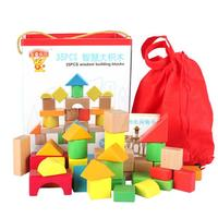 35pcs Big block educational construction toys magnetic building blocks