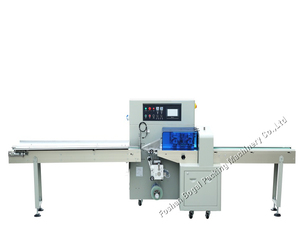 Disposable plate dishes fork spoon packaging machine electric control flow packing machine Model BG-250X 350X 450X