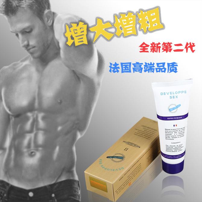 Penis Thickening Cream 62