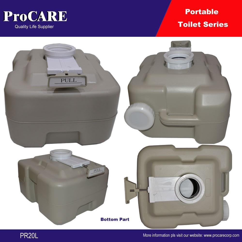 portable toilet 7 bottom.jpg