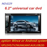 factory wholesale good quality for roof mounted car dvd player FM/GPS/DVD/Bluetooth/USB/AUX/WIFI