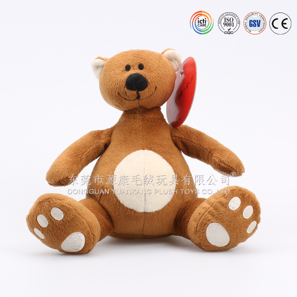 Wholesale cheap plush puppy teddy bear dog on alibaba