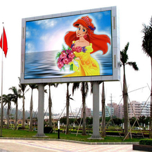 1R1G1B Outdoor Waterproof Module P16 DIP Full Color LED Panel LED Video Screen LED Advertising Sign Display