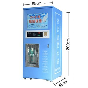Cheapest National Standard Residential Coin Operated Water Dispenser