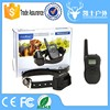 Rechargeable Waterproof Dog training Collar Leather anti bark stopper