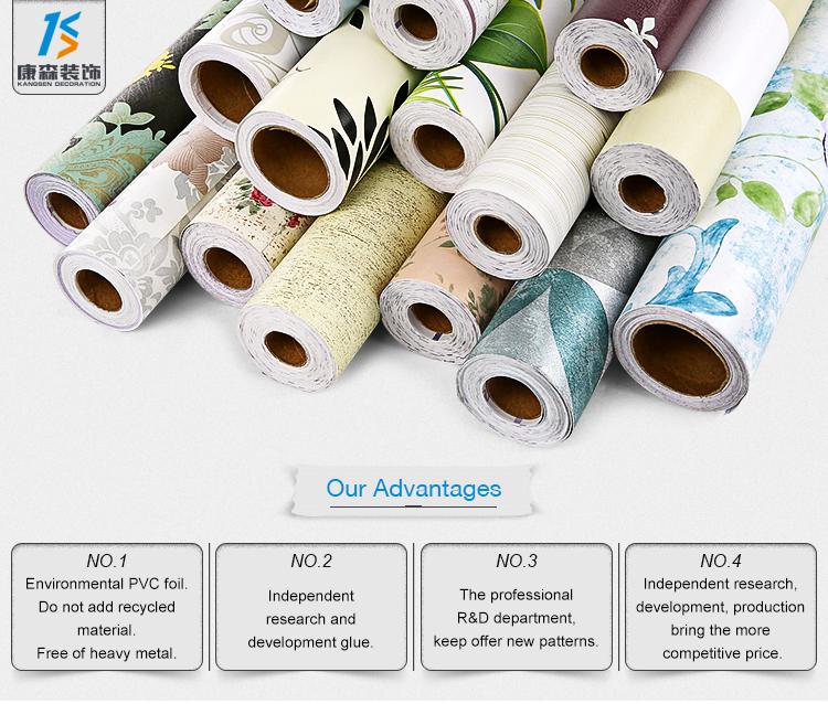 Free samples brick design waterproof wallpaper wall paper