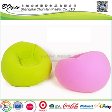 ICTI audit factory popular thick comfortable ball armchair air pvc inflatable round flocked sofa