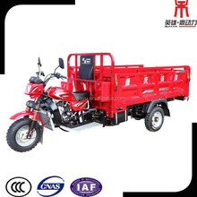High Quality Three Wheeled Moped Motor Trike for Sale, 3 Wheeler Motorcycle Cargo Wholesale