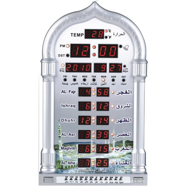 hot selling muslim digital azan clock mosque prayer time clock automatic and digital azan clock