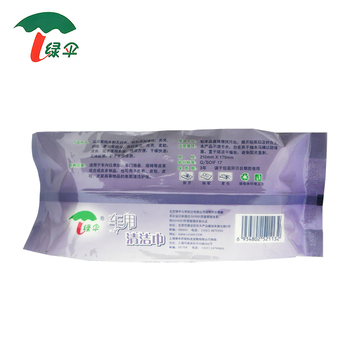 High quality natural lavender car cleaning towel manufacturer