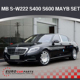 W222 S400 S600 MAYBACH STYLE SET for MB S-CLASS W222 normal and sport car 2015 year pp set