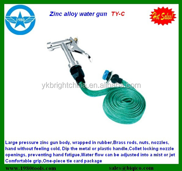 high pressure Zinc Alloy water spray gun 10bar (145psi) HS code 84242000