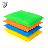 Chinese wholesale household items excellent kitchen scouring pad material
