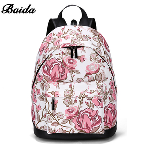 Korean Style Daily Used Flower Style School Backpack Girls