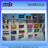 paper toothpick country flag for 2014 world cup