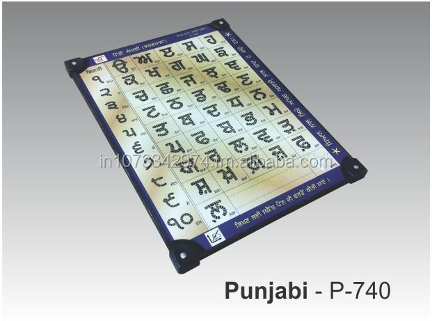 Rainbow Slate ( Punjabi / English )