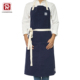 Custom made full length blue 100% cotton kitchen cooking aprons with logo