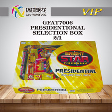 GFAT7006 PRESIDENTIONAL ASSORTMENT ASSORTED FAMILY HIGH QUALITY CHEAP FIREWORKS FUEGOS ARTIFICIALES WHOLESALE UN0336 1.4G 1.3G M