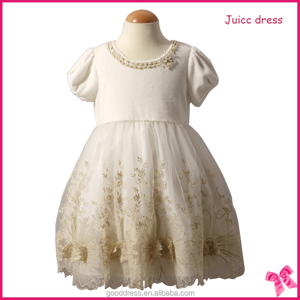 Vintage Dress Boutique 43