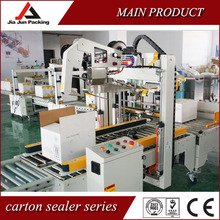 automatic folding carton box sealing machine manufacture