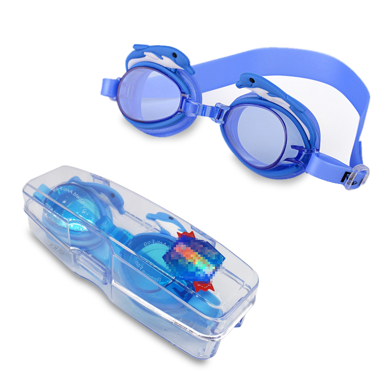 fc8d5be32f2 Best Price Cartoon Funny Children Swimming Goggles,Adjustable Advanced Kids  Swim Goggles