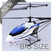 The biggest size helicopter in the world 3.5ch biggest rc metal helicopter w/gyro k6
