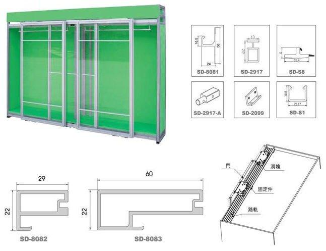 Big Sell Cabinet Closet One Track Wardrobe Aluminum