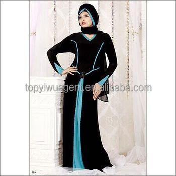 Sexy islamic women youtube 2