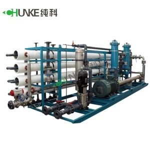 salt water to drinking water machine/purifying machines water treatment plant