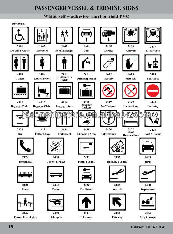 Passenger Vessel And Terminal Sign Imo Symbols Buy Imo Symbol