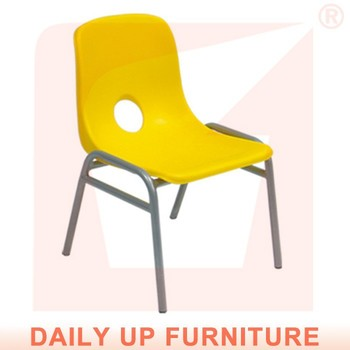 Beau Yellow Childrenu0027s Chairs Metal Leg Nursery School Furniture Cheap Kids Plastic  Chairs